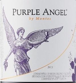 Montes Purple